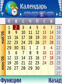 Handy Clock Календарь.