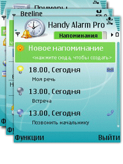 Handy Alarm Pro S60v5 Keygen Software